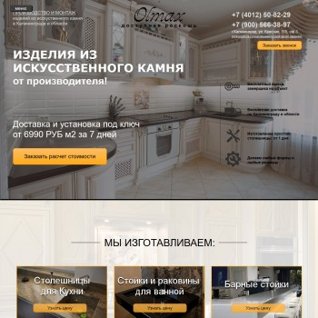 Interior design, Construction WYSIWYG Web Builder template