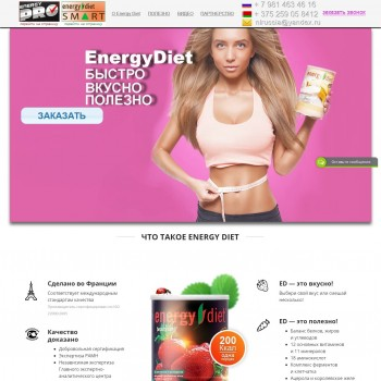 Beauty, Landing page WYSIWYG Web Builder template