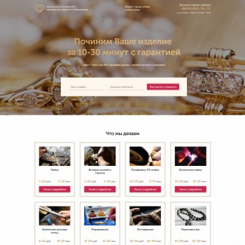 Landing page, Business card website HTML template