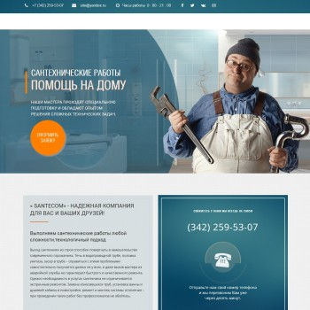 Communications company, Service company DLE template