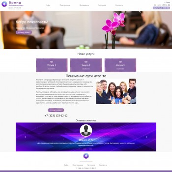 Business, Health HTML template