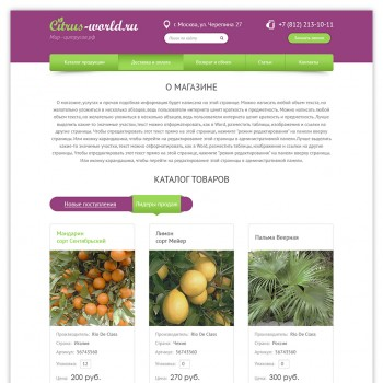 Nature, Agriculture PSD template