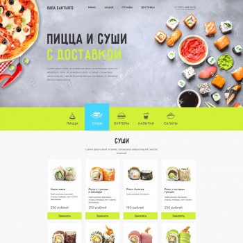 Business, Catering 1С-Bitrix template