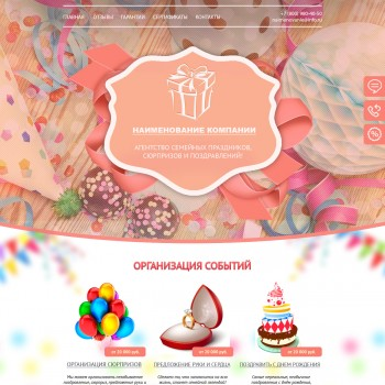 St. valentine's day, Art Industrial PSD template