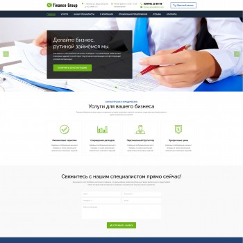 Business, Landing page HTML template