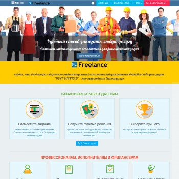 Business, The area of Internet HTML template