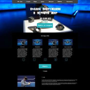 Auction, Gaming PSD template