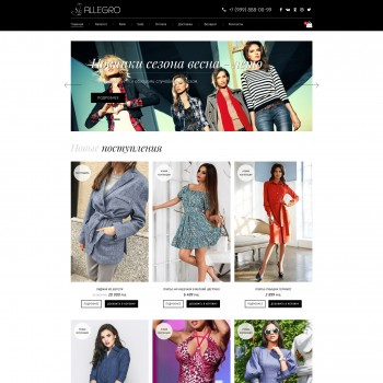 E-commerce, Beauty MODx template