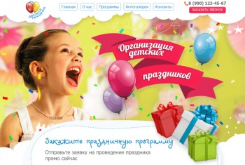 Landing page, Festive events WYSIWYG Web Builder template