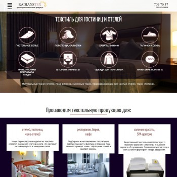 Interior design, Catering WYSIWYG Web Builder template
