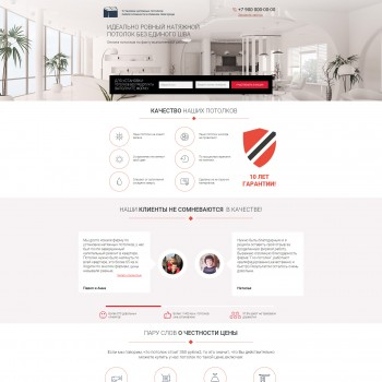 Business, Landing page Adobe Muse template