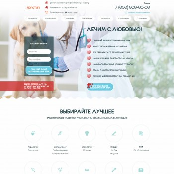 Animals, Dating website HTML template