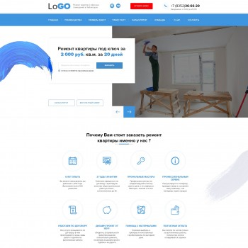 Web design, Landing page PSD template