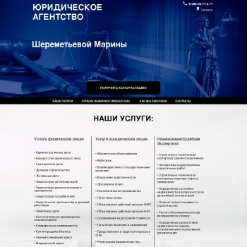 Ready-made website template for lawyers
