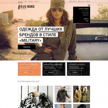 online shop template
