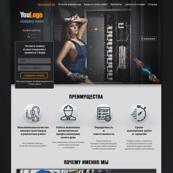 site layout in PSD format
