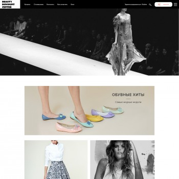 Website design: Fashion, Design