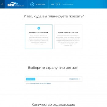 PSD template, site layout for the insurance company