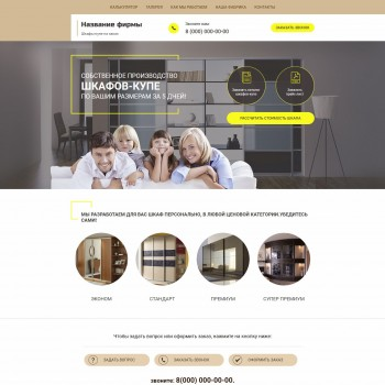 Interior design, Landing page HTML template