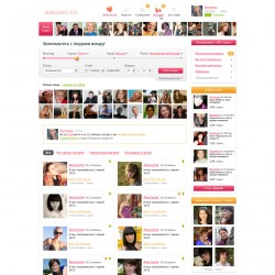 Dating website, Portal PSD template