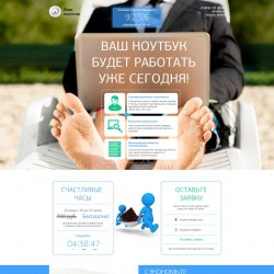 The area of Internet, Computer industry HTML template