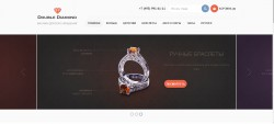 Online jewelry store InSales template
