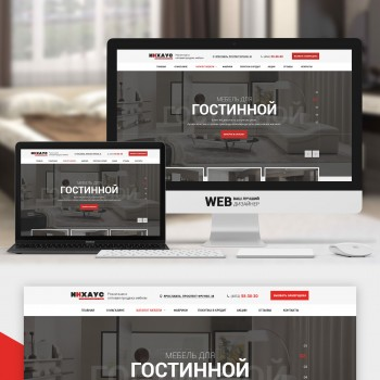 E-commerce, Interior design PSD template