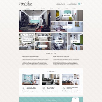 Art Industrial template, Web design PSD template
