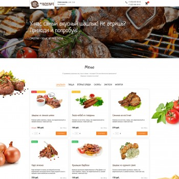E-commerce, Catering MODx template