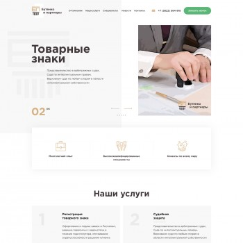 Business, Legal PSD template