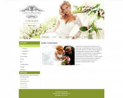 Dating website, Beauty HTML template