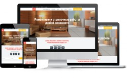 Building HTML Template