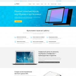 Business, Computer industry HTML template