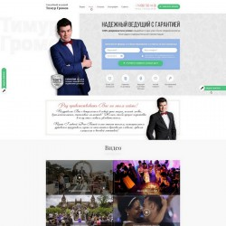 Business, Dating website PSD template