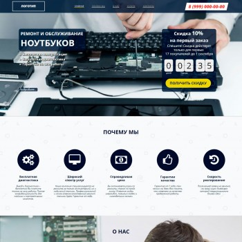 Equipment, Computer industry Adobe Muse template