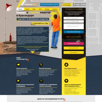 Super Adobe muse template for repair and finishing of apartments turnk