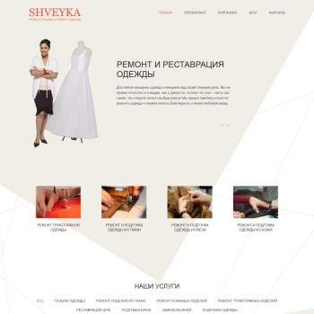 Fashion store HTML template