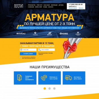 Equipment, e-commerce HTML template