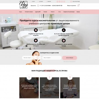 Web design, Health PSD template