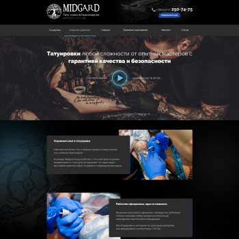 Web design, Art Industrial PSD template
