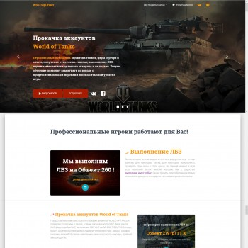 Gaming, Landing page HTML template