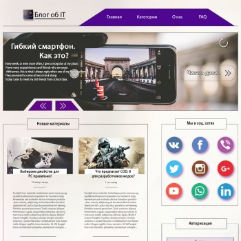 Blog, Gaming PSD template