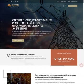 Communications company, Industrial DLE template