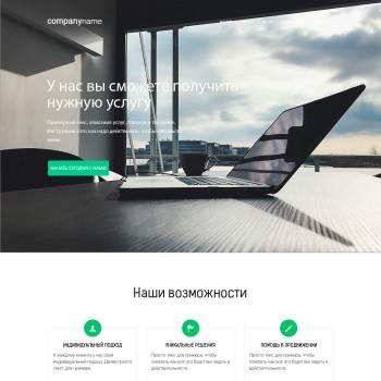 Business, Blog PSD template