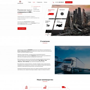 Automotive, Web design PSD template