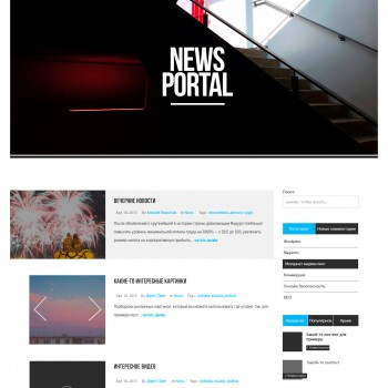 Communications company, Media website PSD template