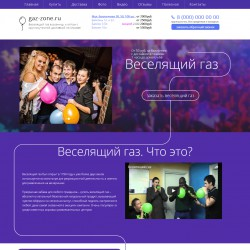 Entertainment websites, Christmas HTML template