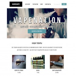 Tobacco industry PSD template