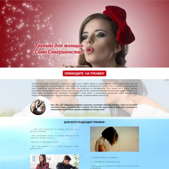 Beauty, Family style Adobe Muse template