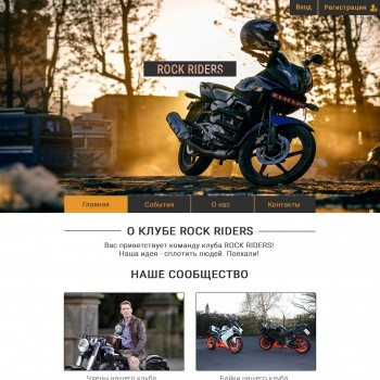 Automotive, Business PSD template
